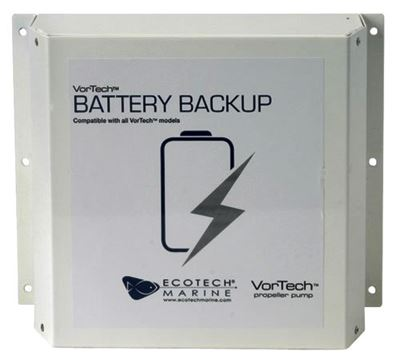 battery backup for aquarium